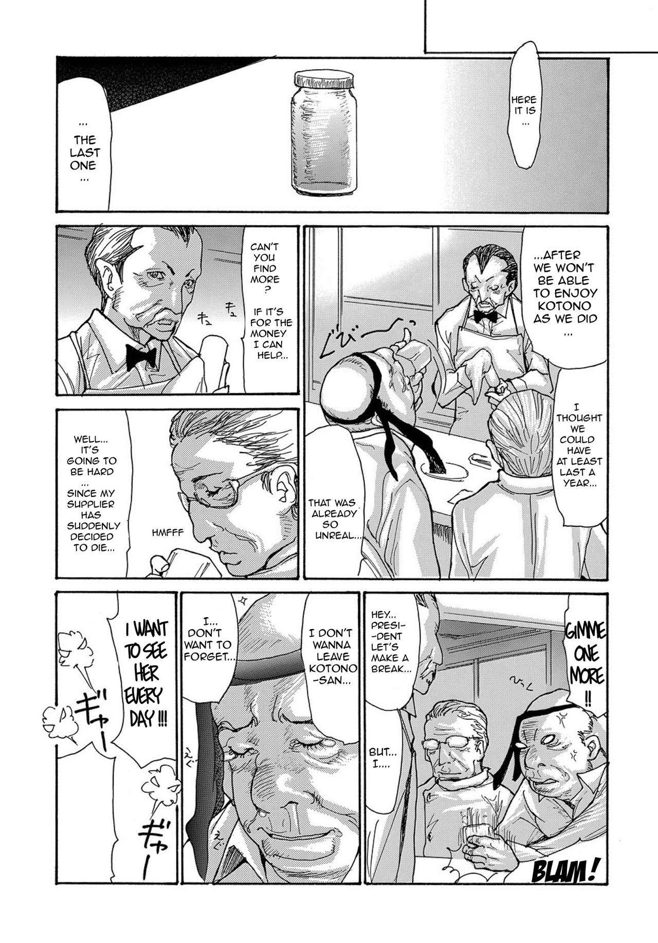 Miboujin Konsui Rinkan   The Widow Coma Gangrape Ch. 1-4 22