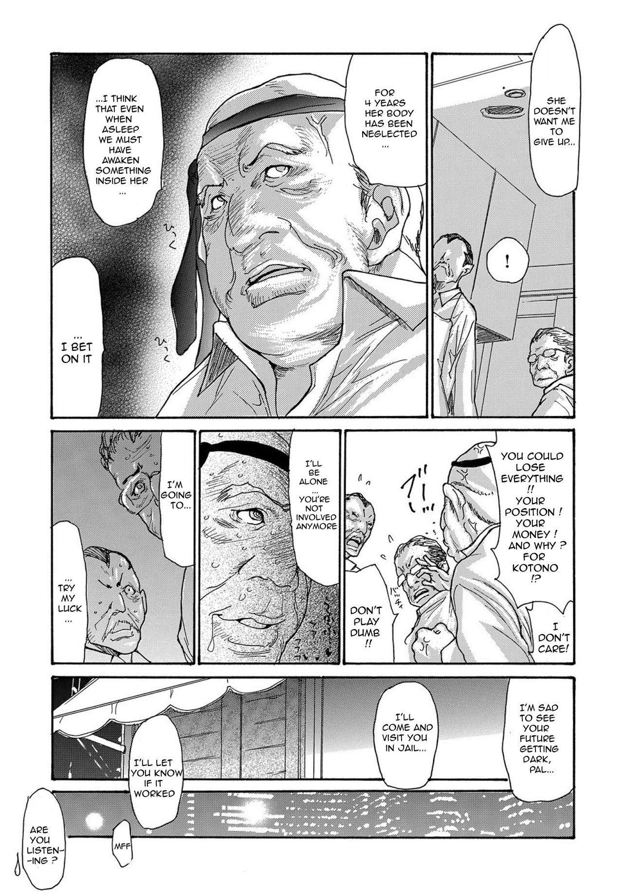 Miboujin Konsui Rinkan   The Widow Coma Gangrape Ch. 1-4 24