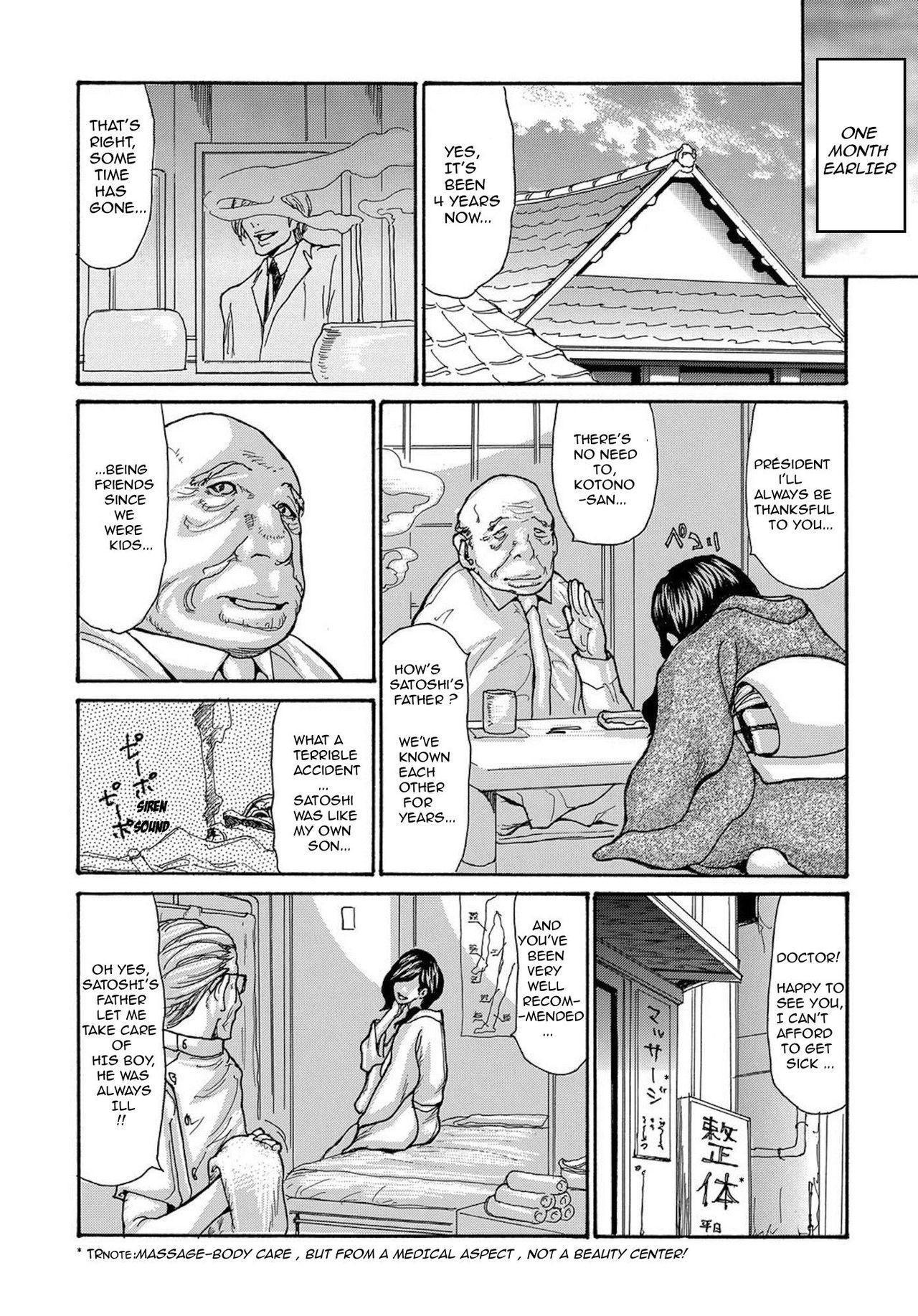 Miboujin Konsui Rinkan   The Widow Coma Gangrape Ch. 1-4 2