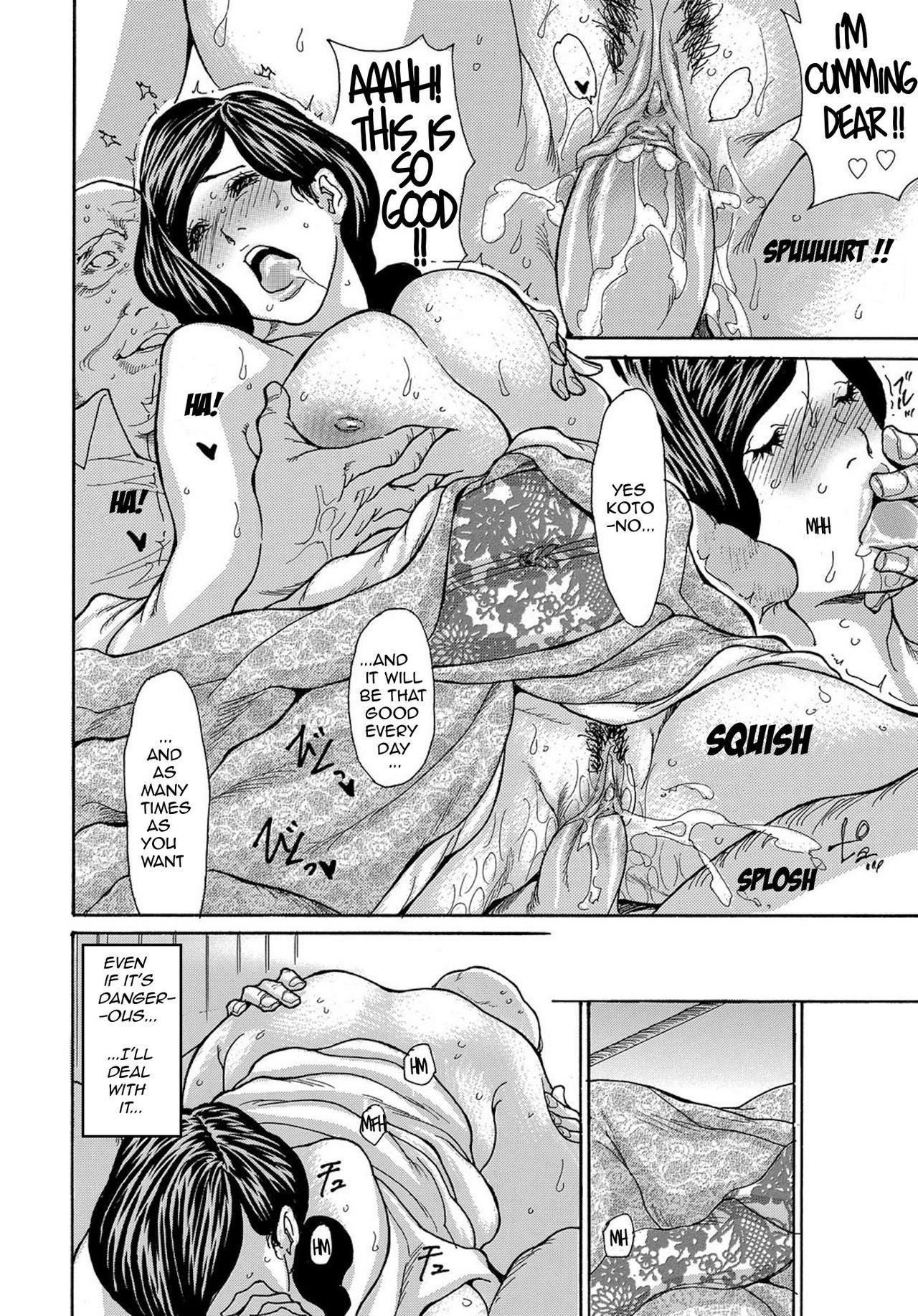 Miboujin Konsui Rinkan   The Widow Coma Gangrape Ch. 1-4 31