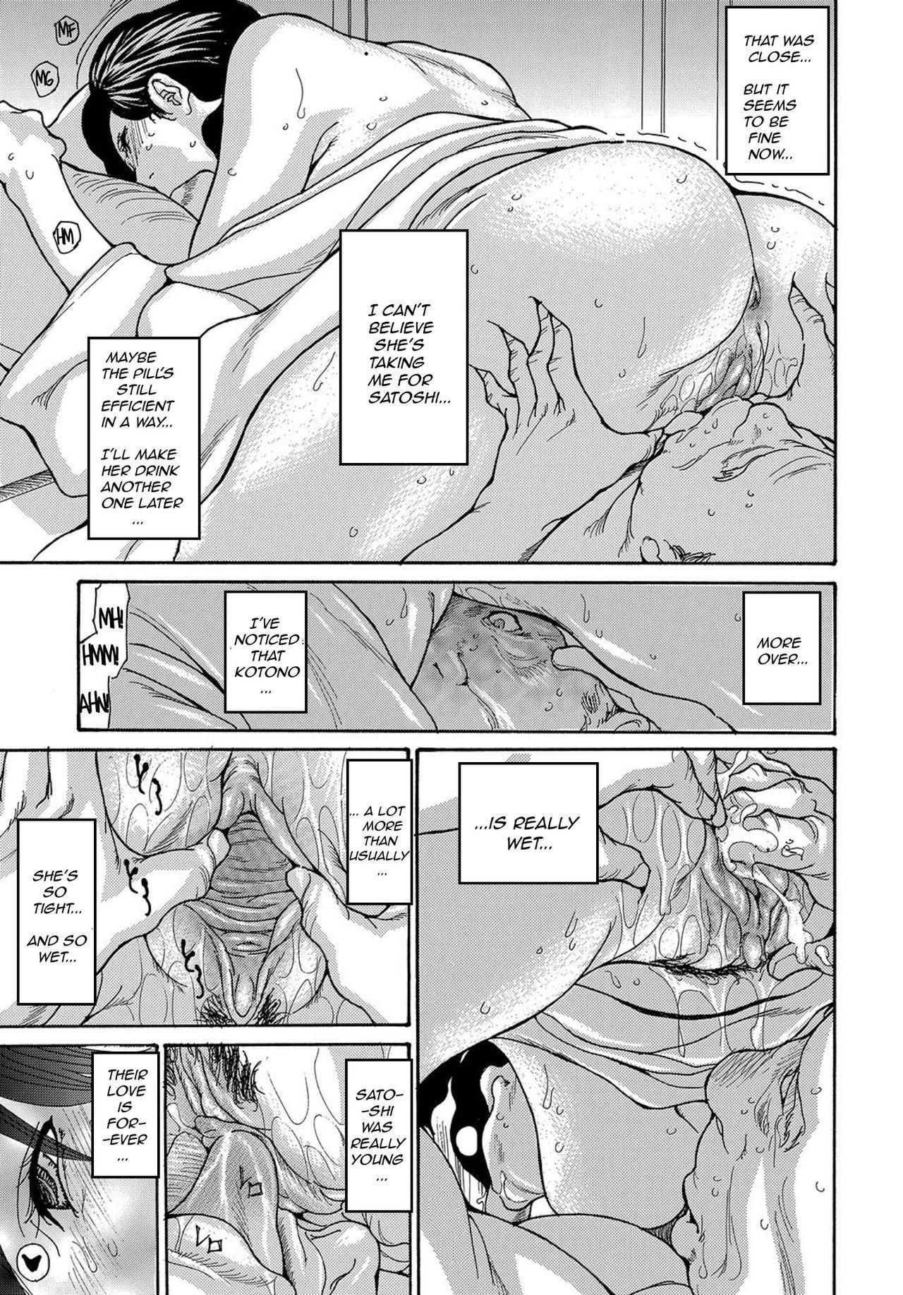 Miboujin Konsui Rinkan   The Widow Coma Gangrape Ch. 1-4 32