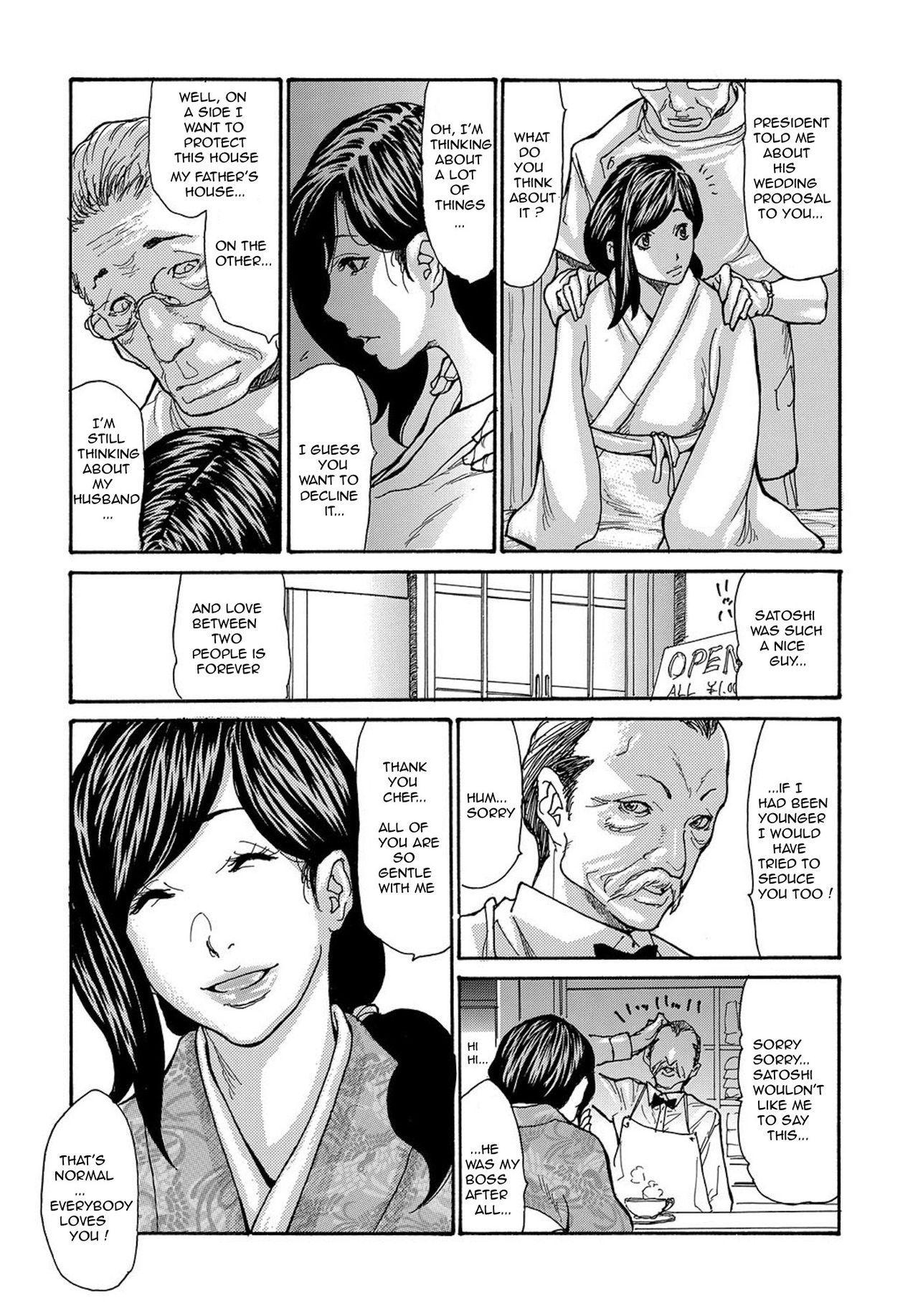 Miboujin Konsui Rinkan   The Widow Coma Gangrape Ch. 1-4 3