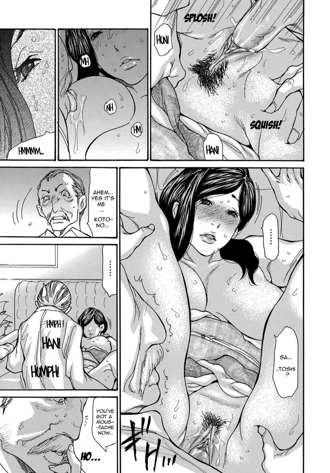 Miboujin Konsui Rinkan   The Widow Coma Gangrape Ch. 1-4 42