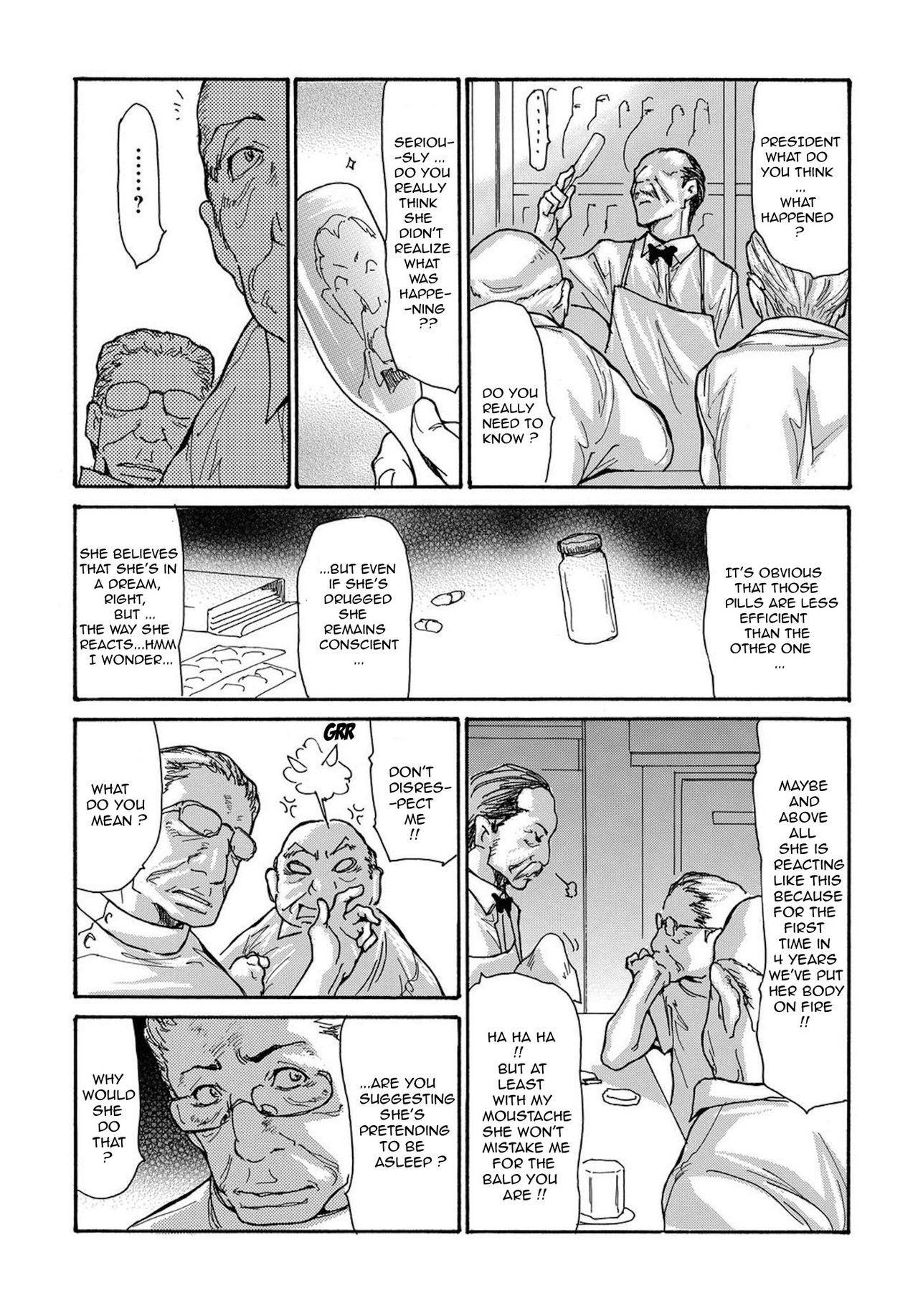 Miboujin Konsui Rinkan   The Widow Coma Gangrape Ch. 1-4 47