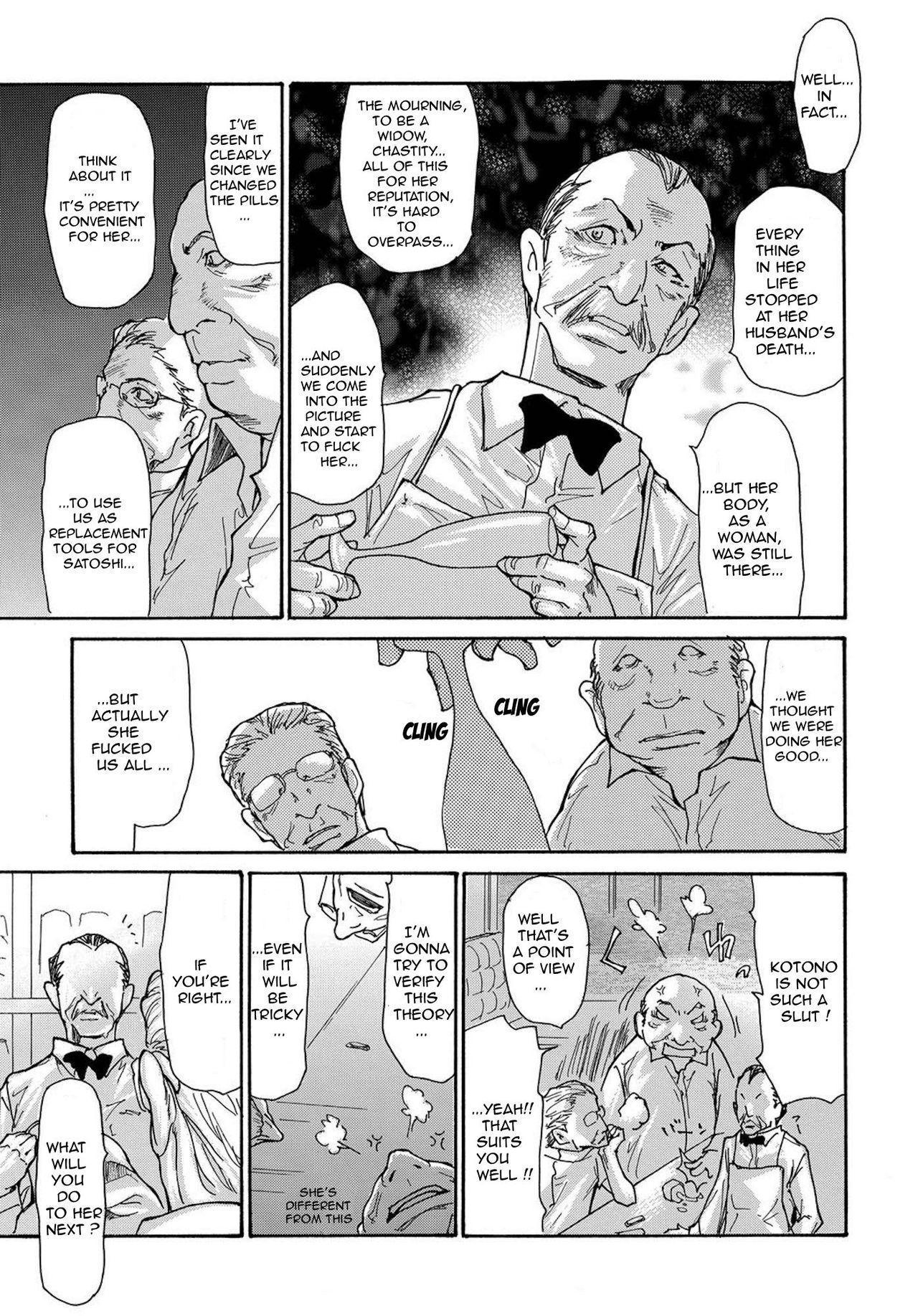 Miboujin Konsui Rinkan   The Widow Coma Gangrape Ch. 1-4 48