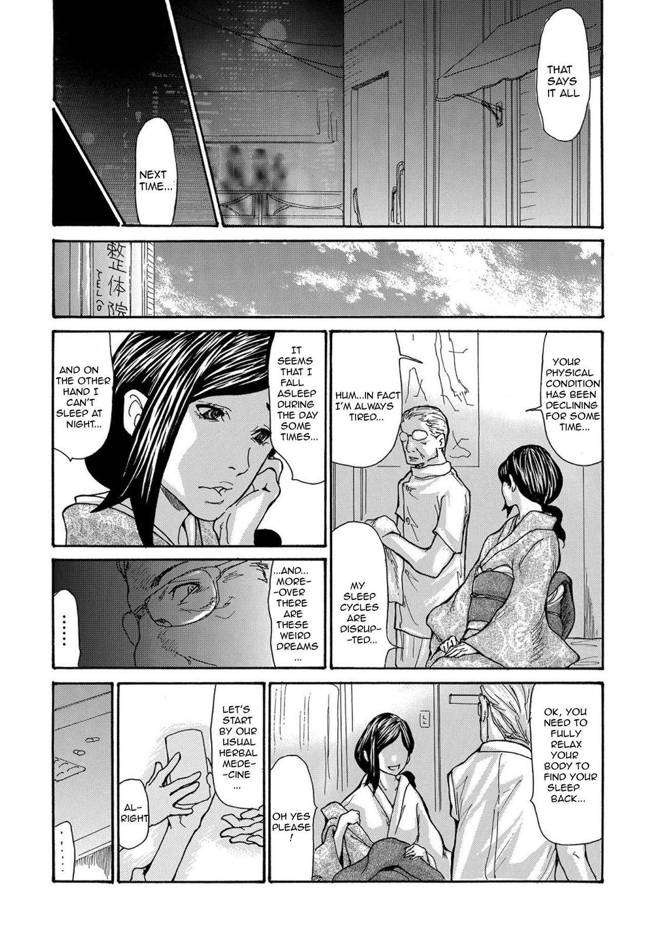 Miboujin Konsui Rinkan   The Widow Coma Gangrape Ch. 1-4 49