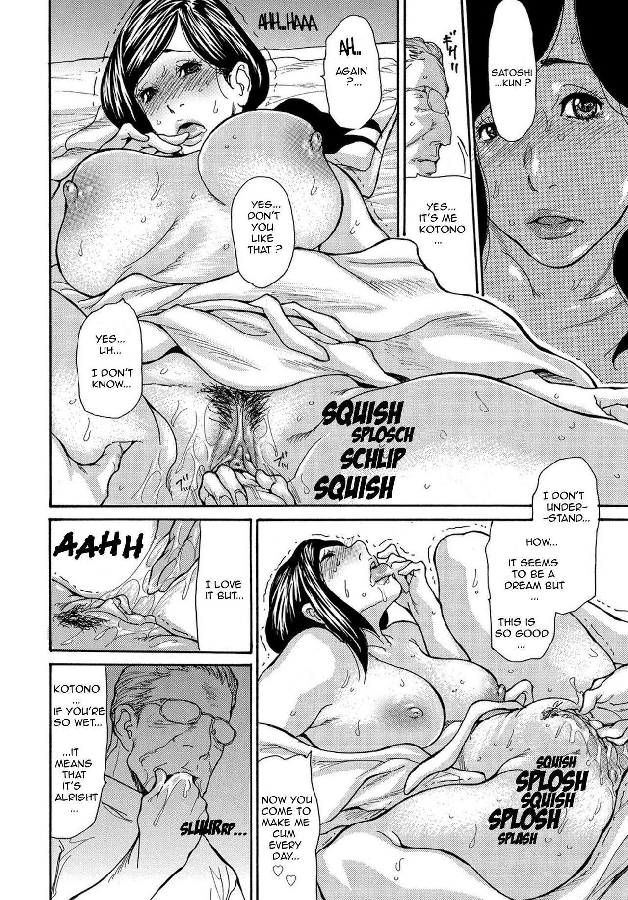 Miboujin Konsui Rinkan   The Widow Coma Gangrape Ch. 1-4 51