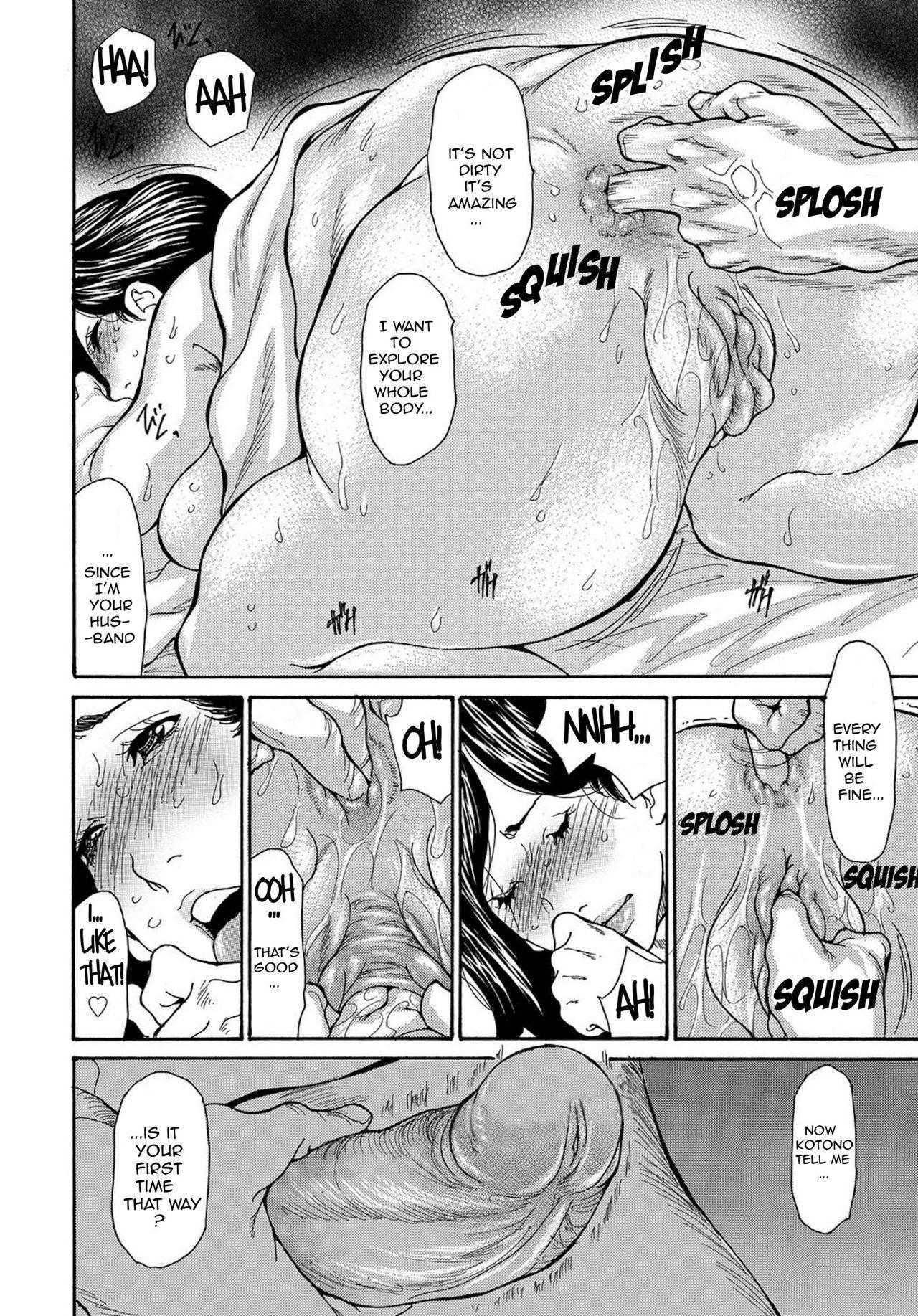 Miboujin Konsui Rinkan   The Widow Coma Gangrape Ch. 1-4 53