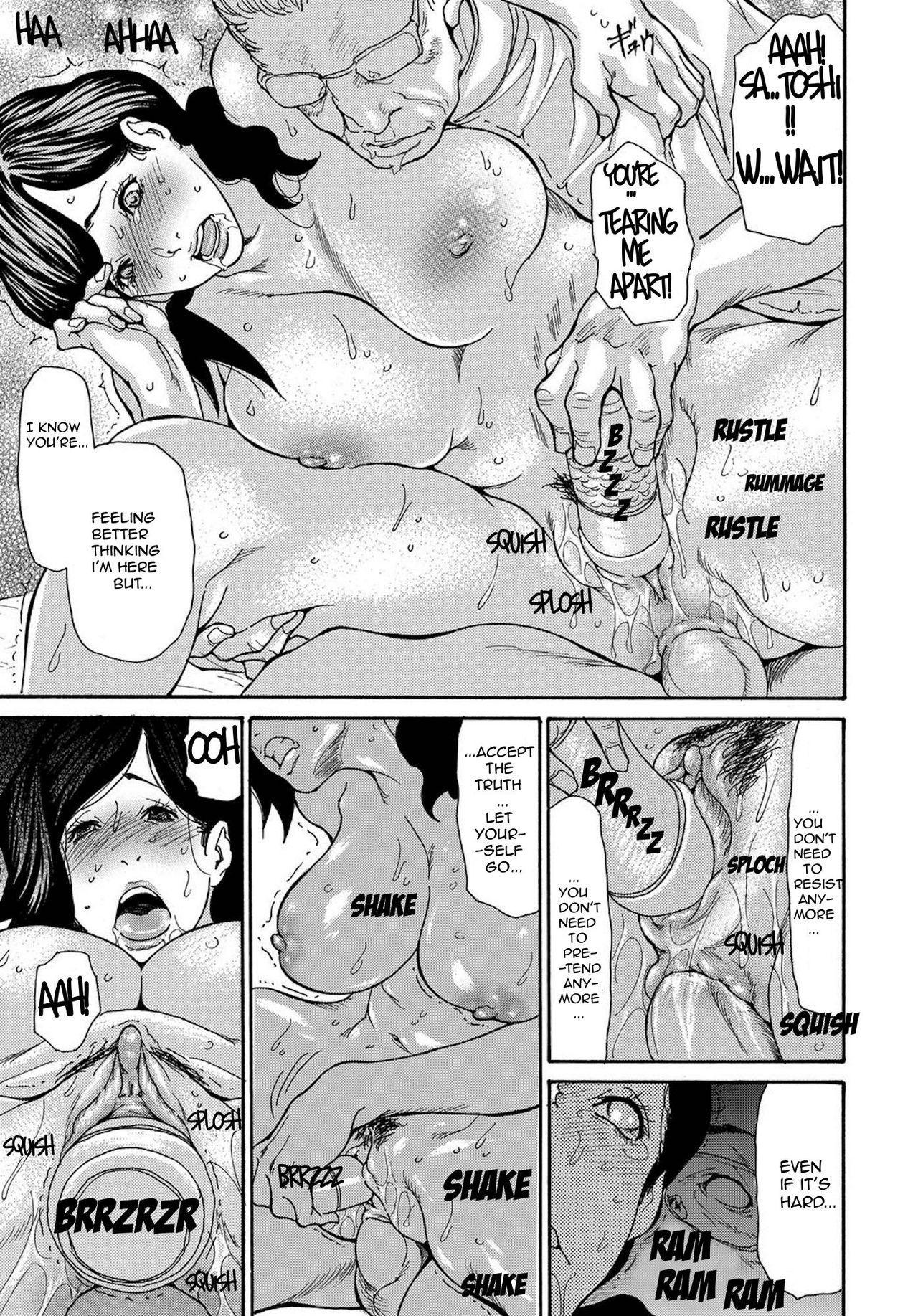 Miboujin Konsui Rinkan   The Widow Coma Gangrape Ch. 1-4 56