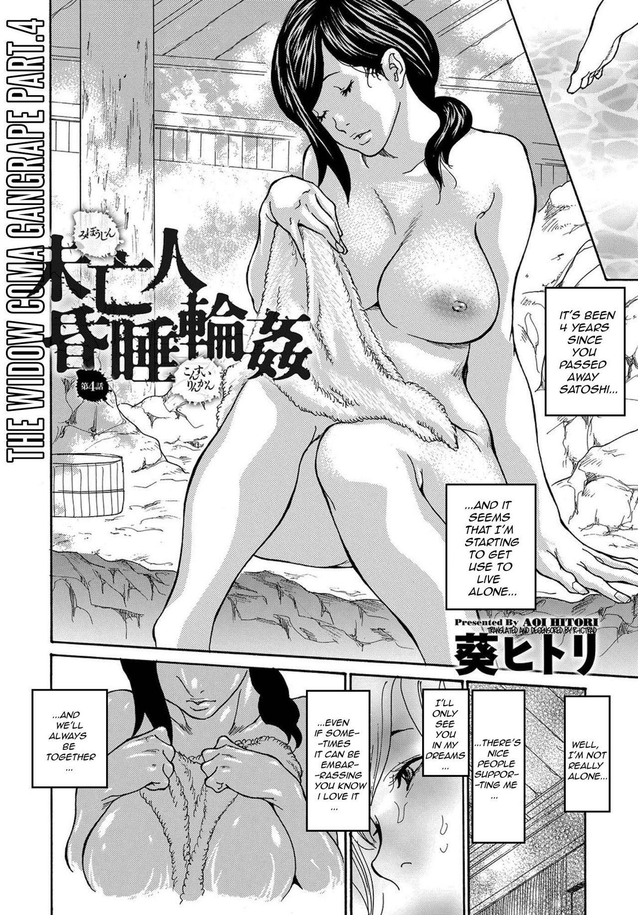 Miboujin Konsui Rinkan   The Widow Coma Gangrape Ch. 1-4 61