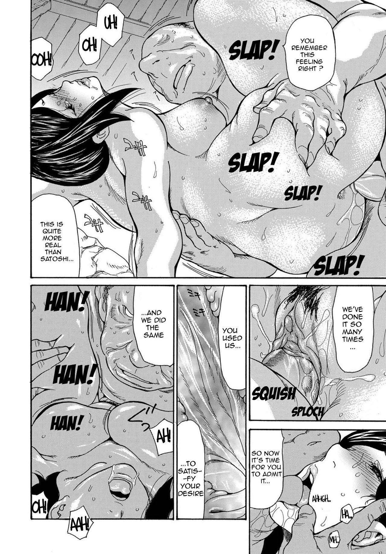 Miboujin Konsui Rinkan   The Widow Coma Gangrape Ch. 1-4 67