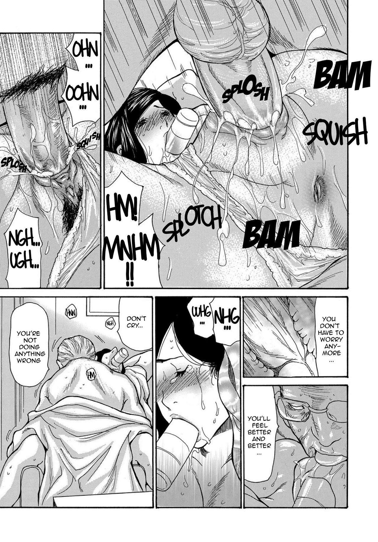 Miboujin Konsui Rinkan   The Widow Coma Gangrape Ch. 1-4 76