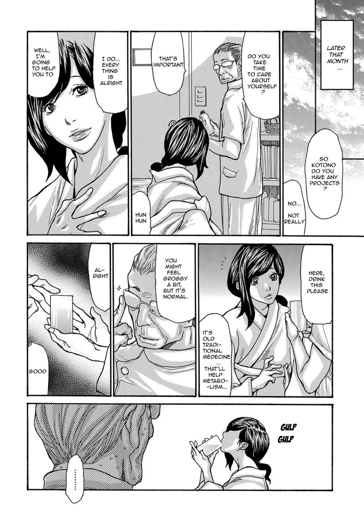 Miboujin Konsui Rinkan   The Widow Coma Gangrape Ch. 1-4 7