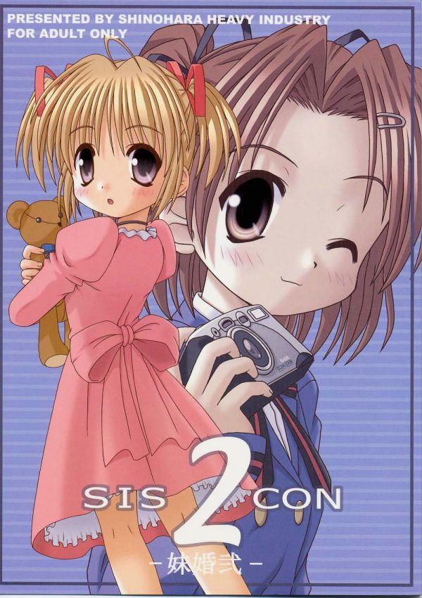 Sis-Con 2 0