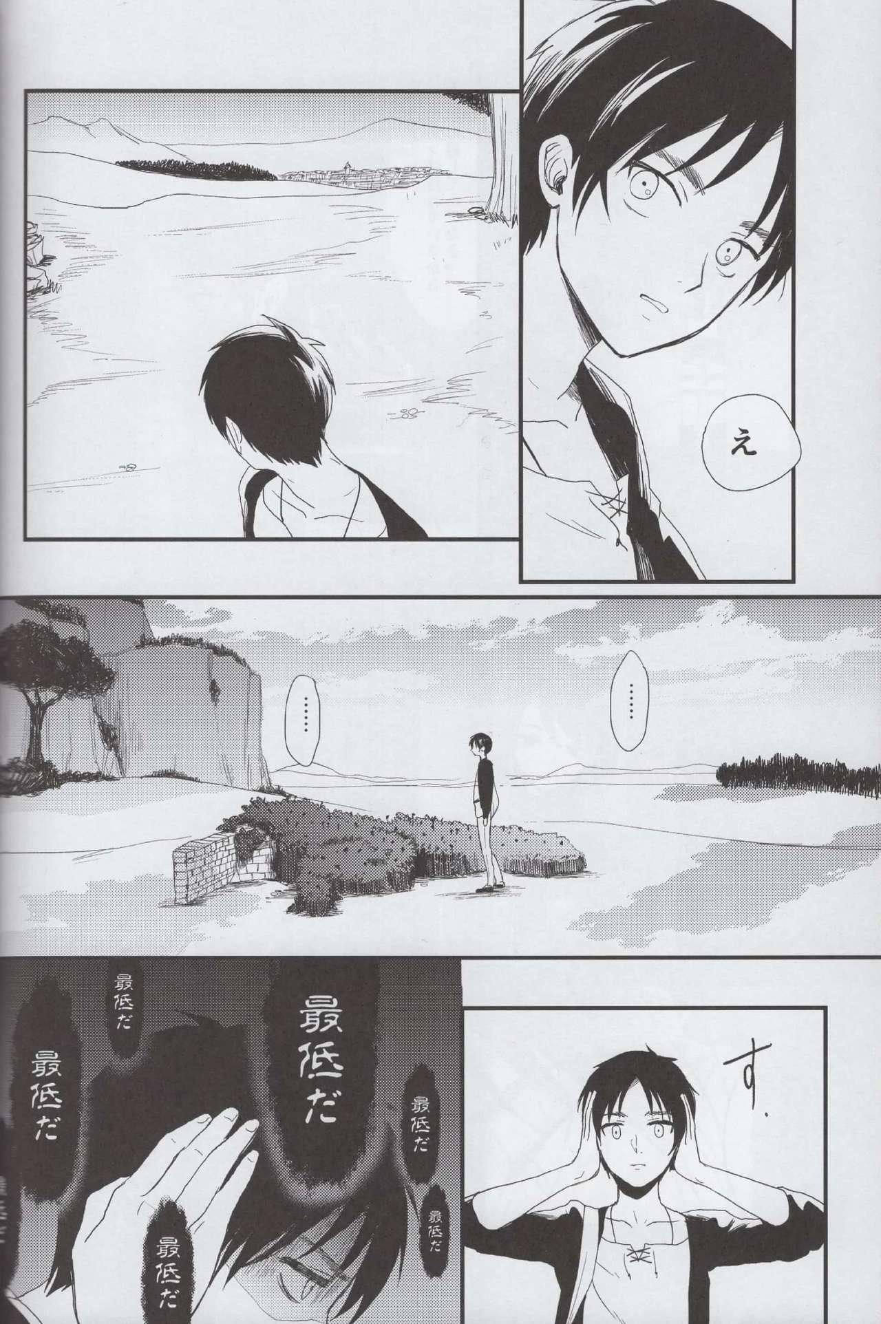 Ai no Romance Kouhen 10