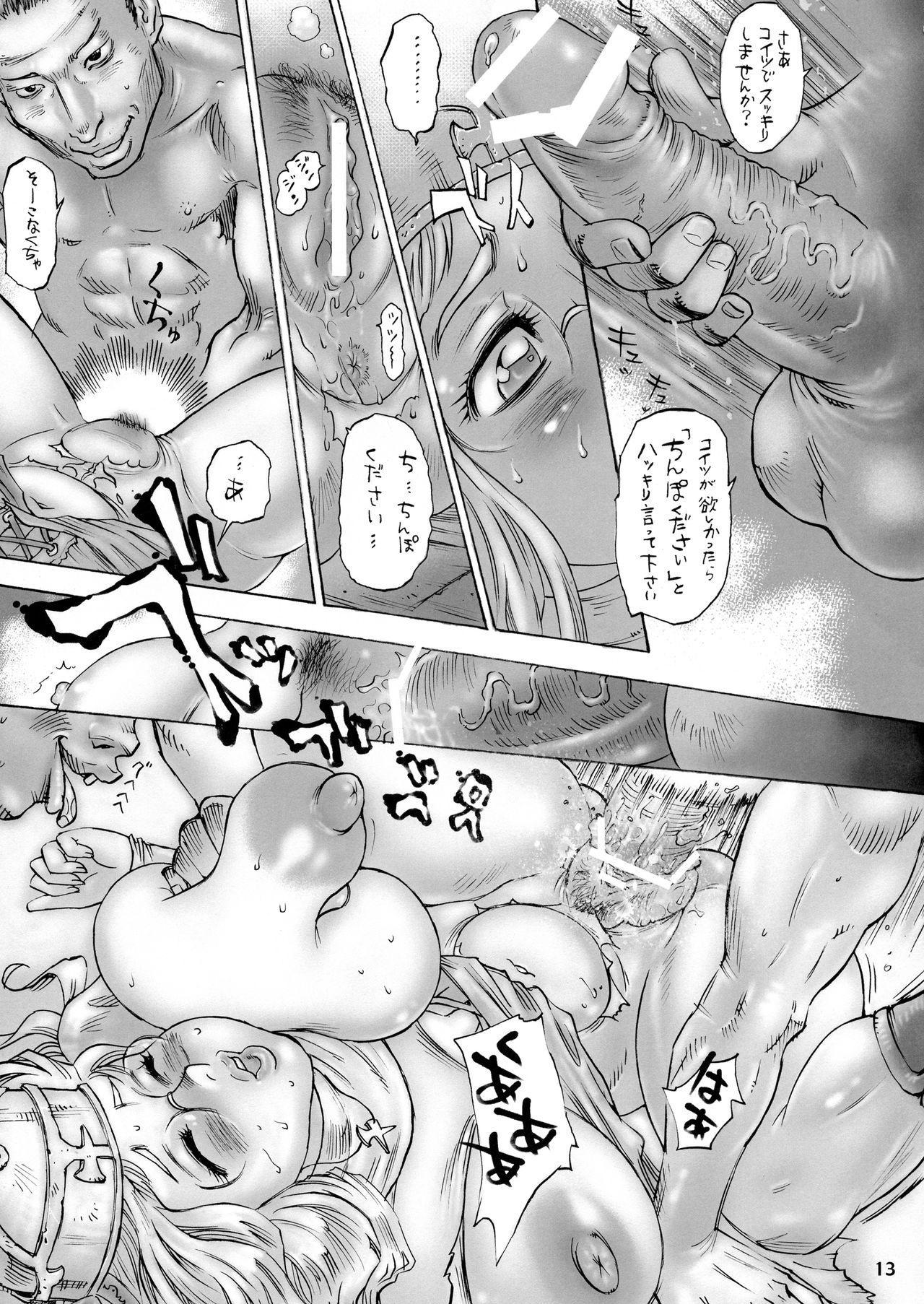 Chichi Donburi Tokumori 11