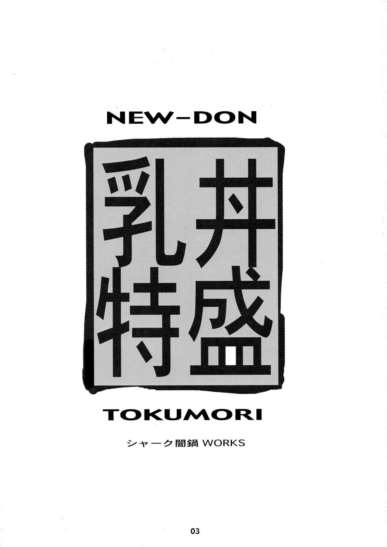 Chichi Donburi Tokumori 2