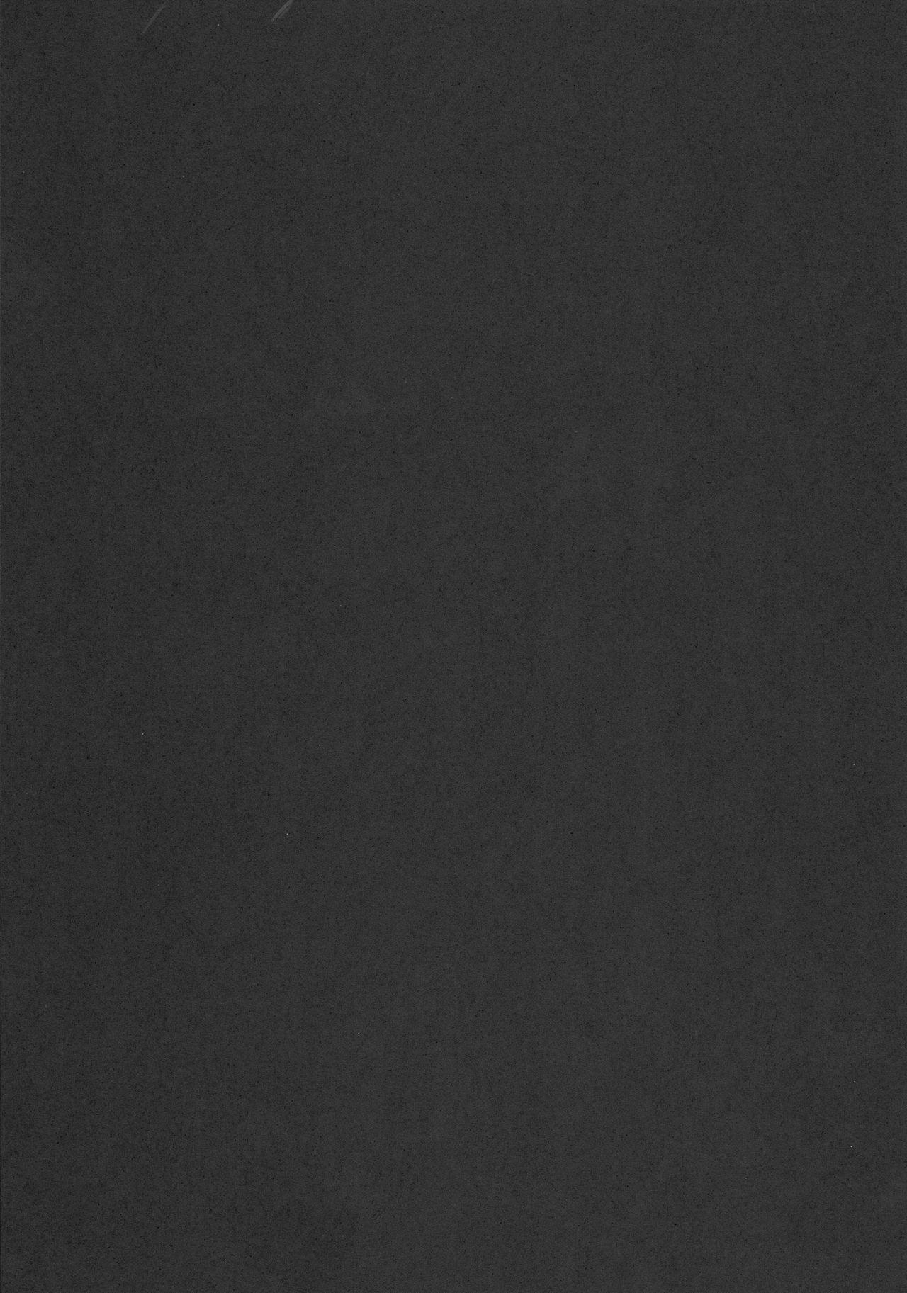Saimin Onaho Inaba Tsukuyo-chan Shishou   催眠飞机杯小穴小因幡月夜师傅 20