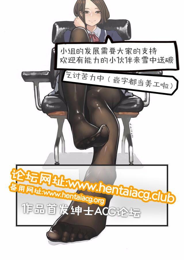 Saimin Onaho Inaba Tsukuyo-chan Shishou   催眠飞机杯小穴小因幡月夜师傅 23