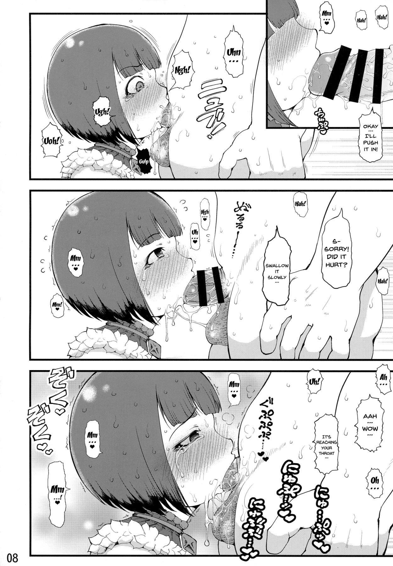 Karyuudo no Taieki   A Hunter's Body Fluids 5