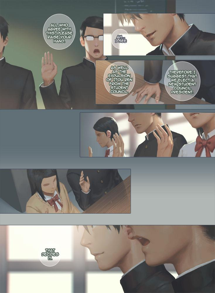 Smile Ch.04 - Before the Storm 14