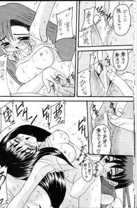 FFVII Materia Hunterchan no daibouken 8