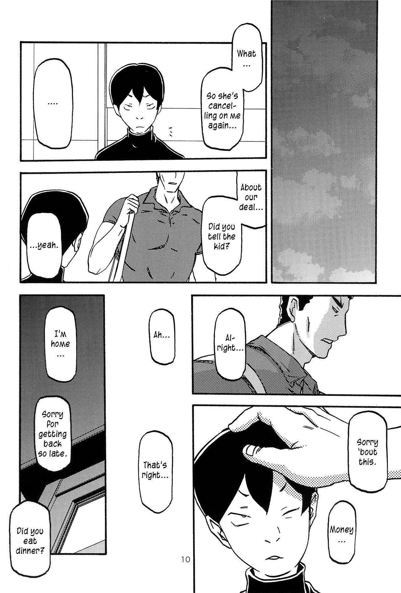 (C92) [Sankaku Apron (Sanbun Kyoden, Umu Rahi)] Sayoko's Cage -Sayoko Saneisho 3- | Sayoko no Ori -Saneishou Sayoko3- [English] [Zero Translations] 9