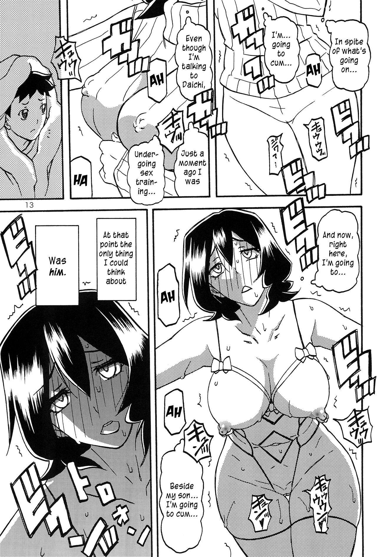 (C92) [Sankaku Apron (Sanbun Kyoden, Umu Rahi)] Sayoko's Cage -Sayoko Saneisho 3- | Sayoko no Ori -Saneishou Sayoko3- [English] [Zero Translations] 12
