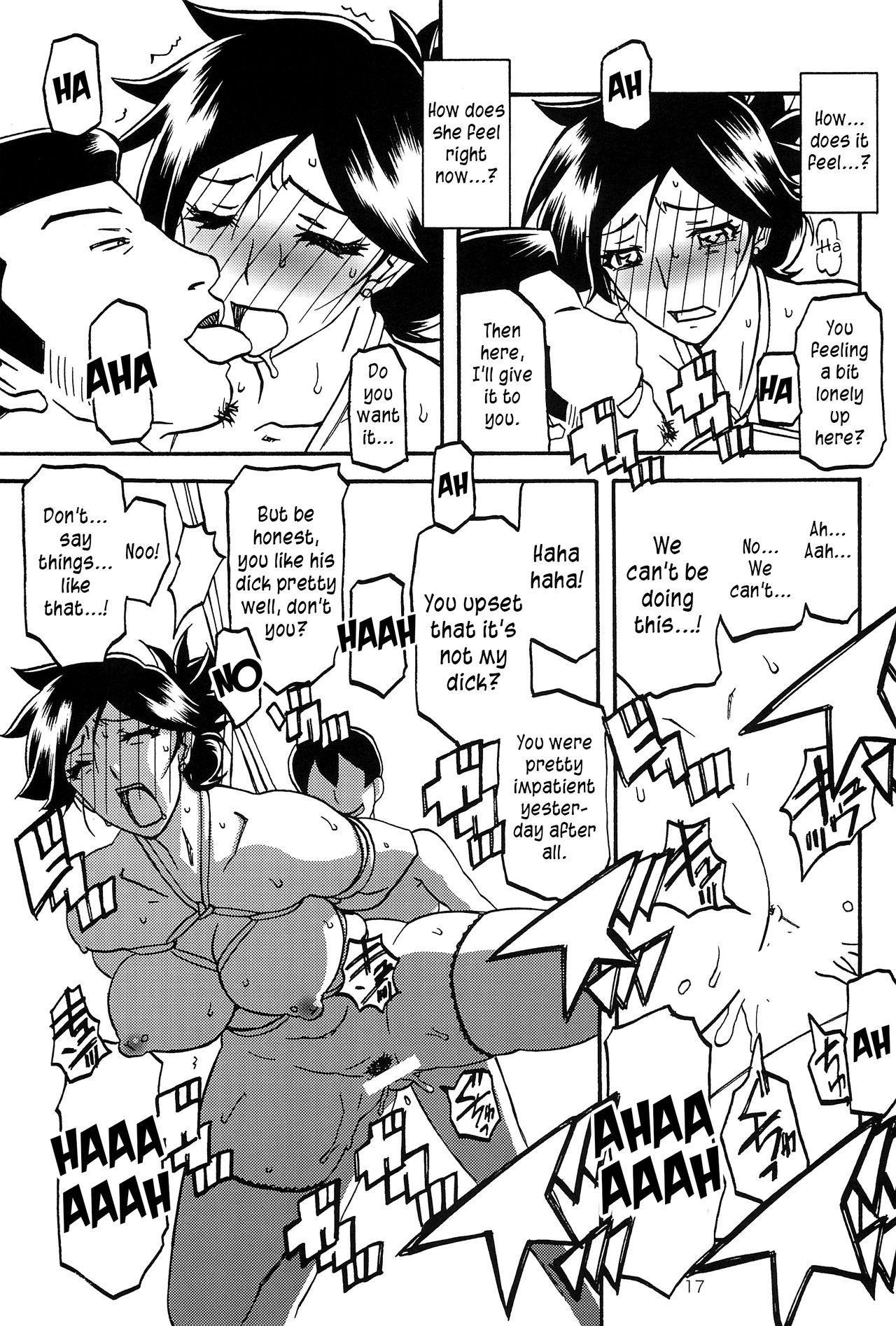(C92) [Sankaku Apron (Sanbun Kyoden, Umu Rahi)] Sayoko's Cage -Sayoko Saneisho 3- | Sayoko no Ori -Saneishou Sayoko3- [English] [Zero Translations] 16