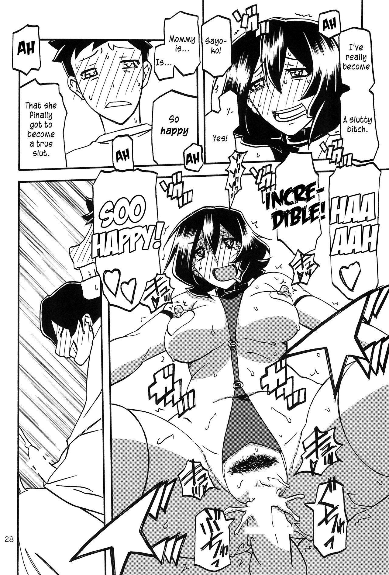(C92) [Sankaku Apron (Sanbun Kyoden, Umu Rahi)] Sayoko's Cage -Sayoko Saneisho 3- | Sayoko no Ori -Saneishou Sayoko3- [English] [Zero Translations] 27