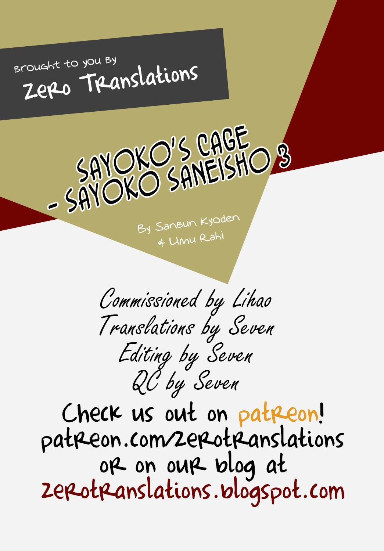 (C92) [Sankaku Apron (Sanbun Kyoden, Umu Rahi)] Sayoko's Cage -Sayoko Saneisho 3- | Sayoko no Ori -Saneishou Sayoko3- [English] [Zero Translations] 36