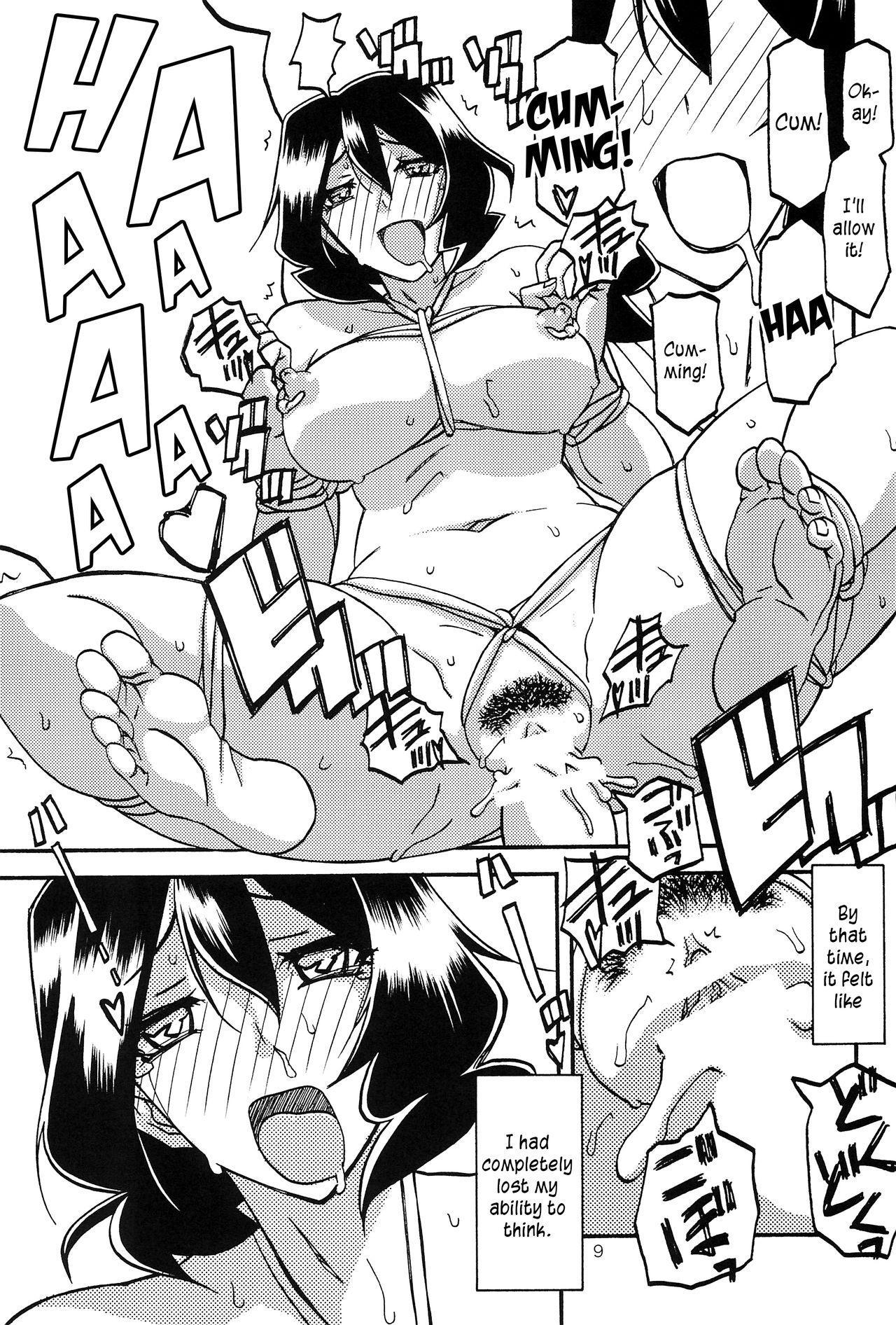 (C92) [Sankaku Apron (Sanbun Kyoden, Umu Rahi)] Sayoko's Cage -Sayoko Saneisho 3- | Sayoko no Ori -Saneishou Sayoko3- [English] [Zero Translations] 8