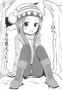Kyou mo Nishikatasan ni Misukasareteru 6 9
