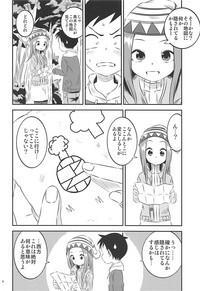 Kyou mo Nishikatasan ni Misukasareteru 6 4