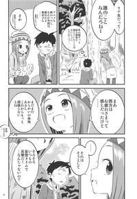 Kyou mo Nishikatasan ni Misukasareteru 6 6