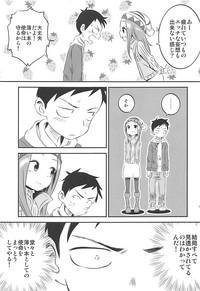 Kyou mo Nishikatasan ni Misukasareteru 6 7