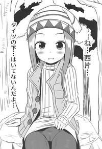 Kyou mo Nishikatasan ni Misukasareteru 6 8