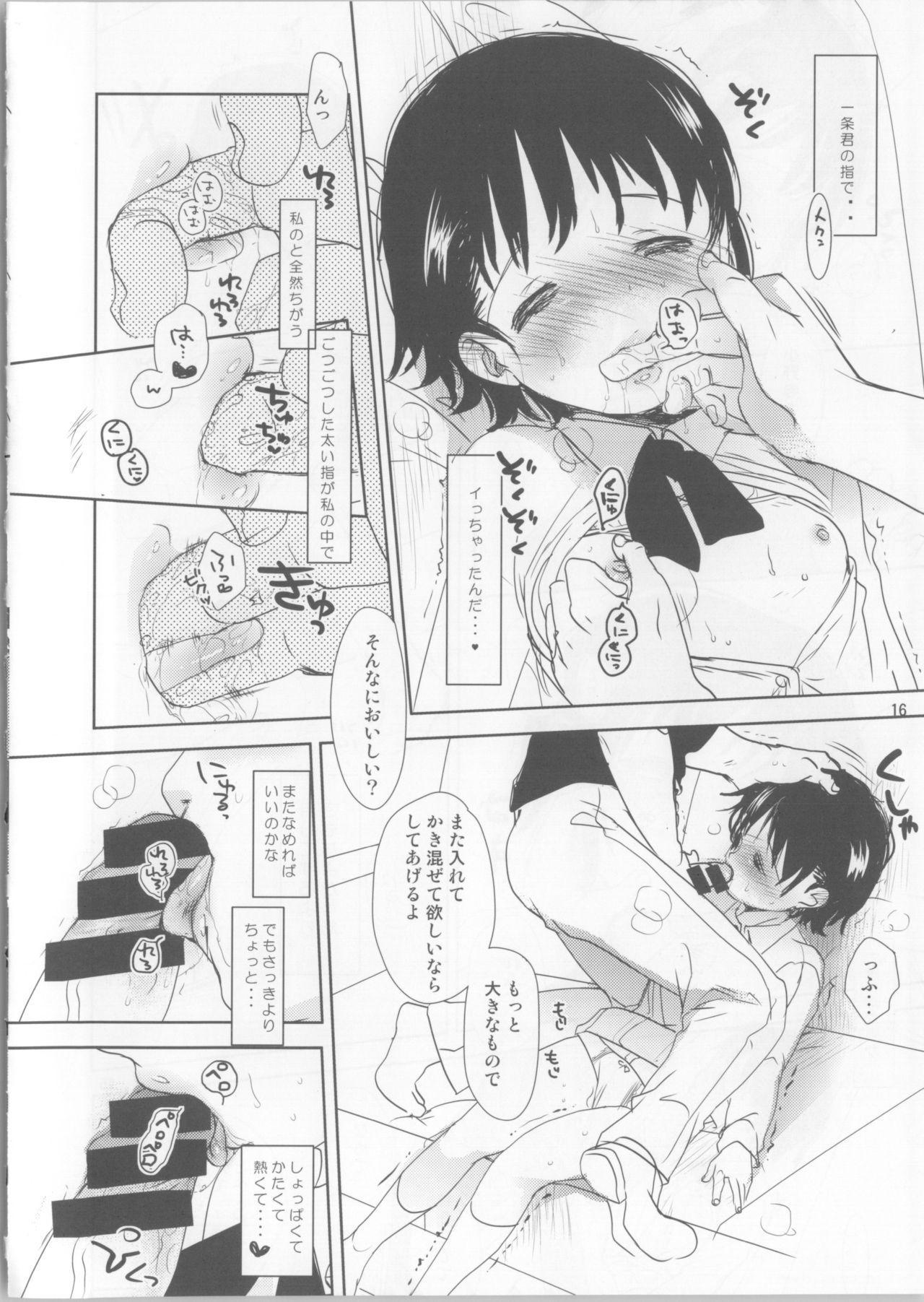 Onodera Kosaki wa Koushite Juken ni Seikou Shimashita. 14