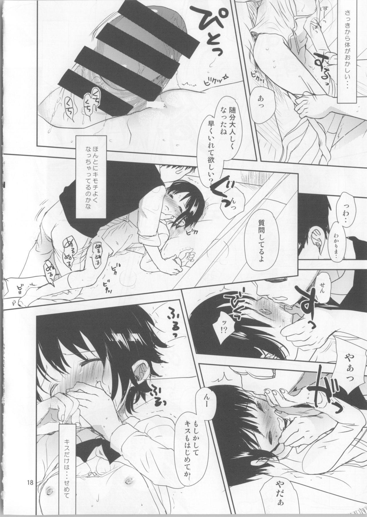 Onodera Kosaki wa Koushite Juken ni Seikou Shimashita. 16