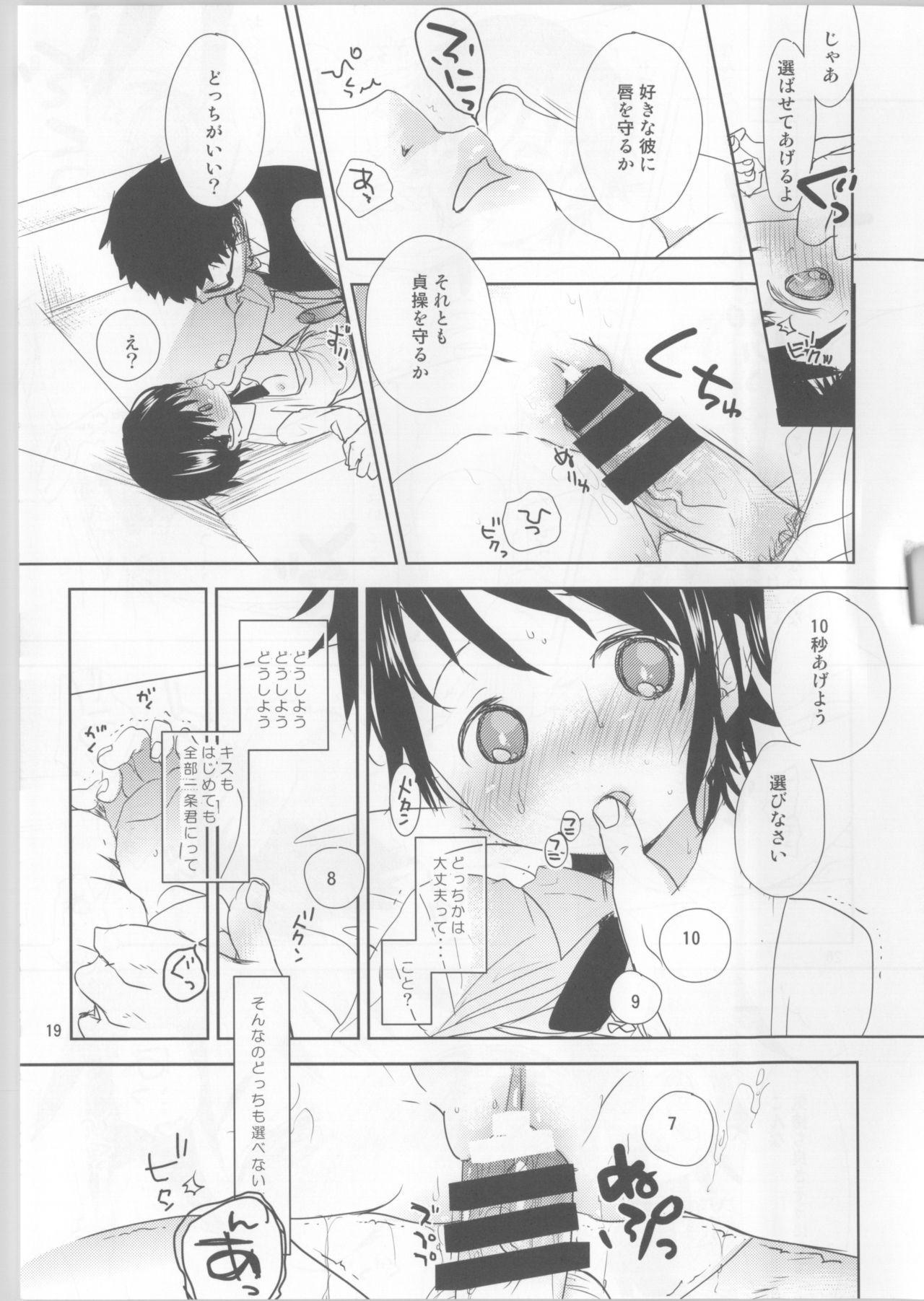 Onodera Kosaki wa Koushite Juken ni Seikou Shimashita. 17