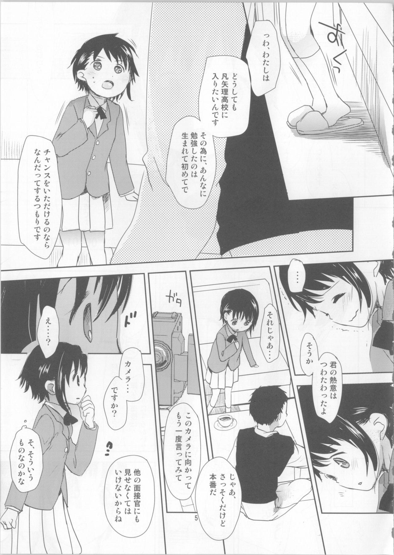 Onodera Kosaki wa Koushite Juken ni Seikou Shimashita. 3