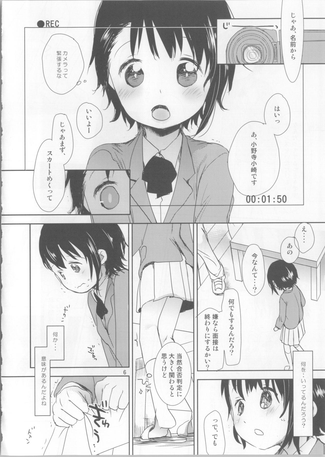 Onodera Kosaki wa Koushite Juken ni Seikou Shimashita. 4