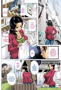Oyako no Omoi | A Mother's Love 1