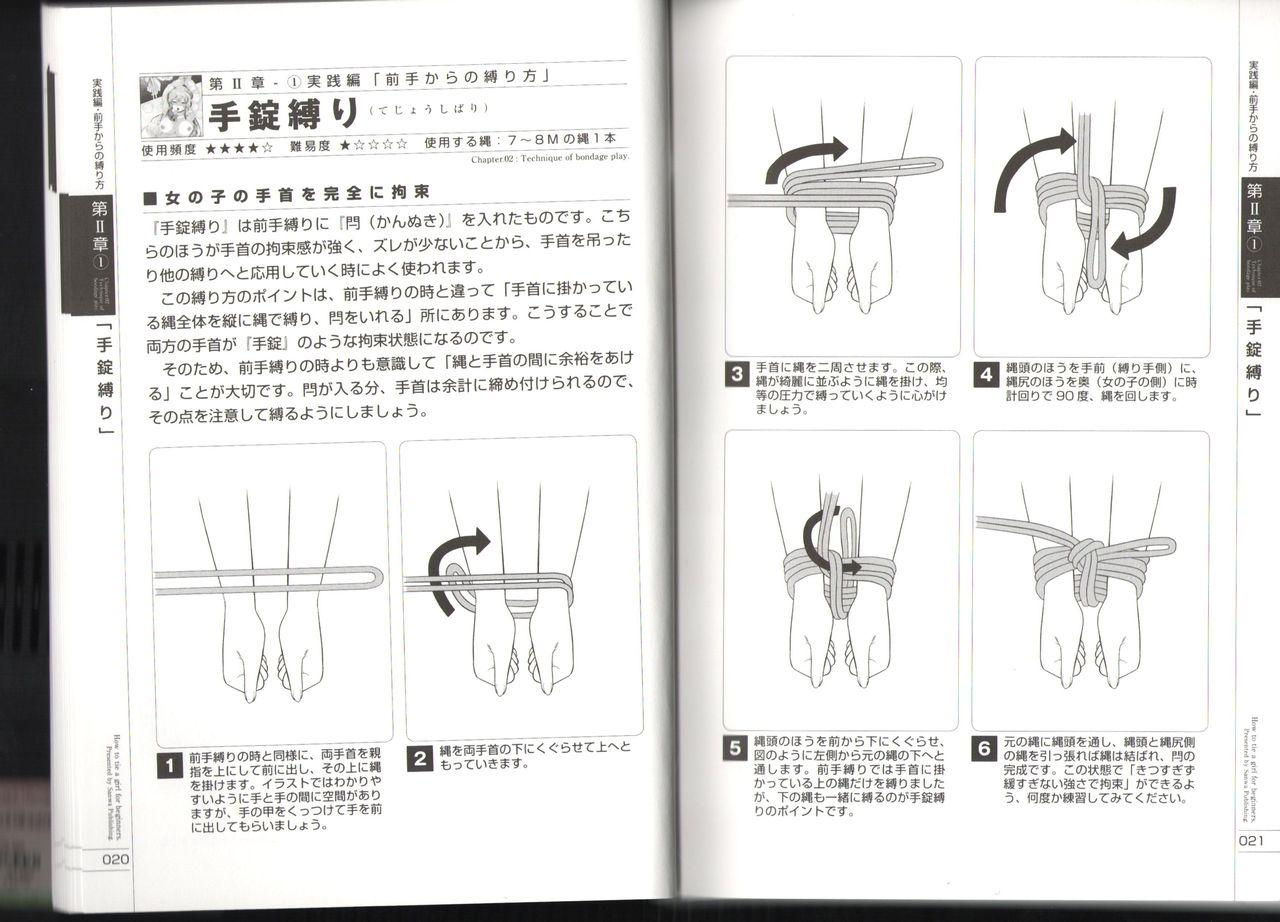 Now you can do it! Illustrated Tied How to Manual 10