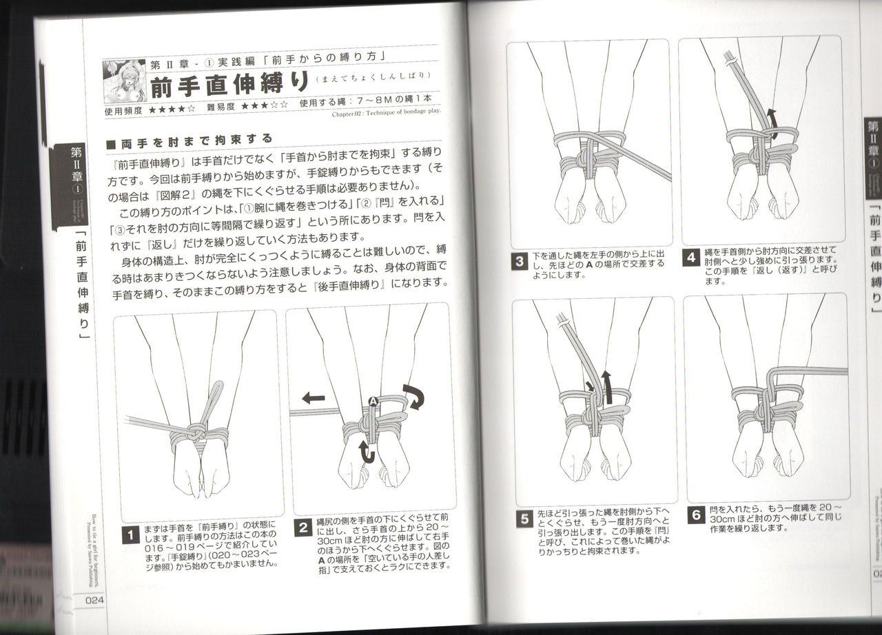 Now you can do it! Illustrated Tied How to Manual 12