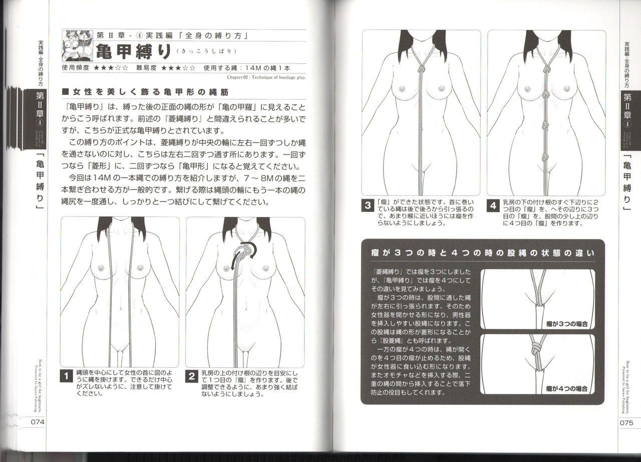 Now you can do it! Illustrated Tied How to Manual 37