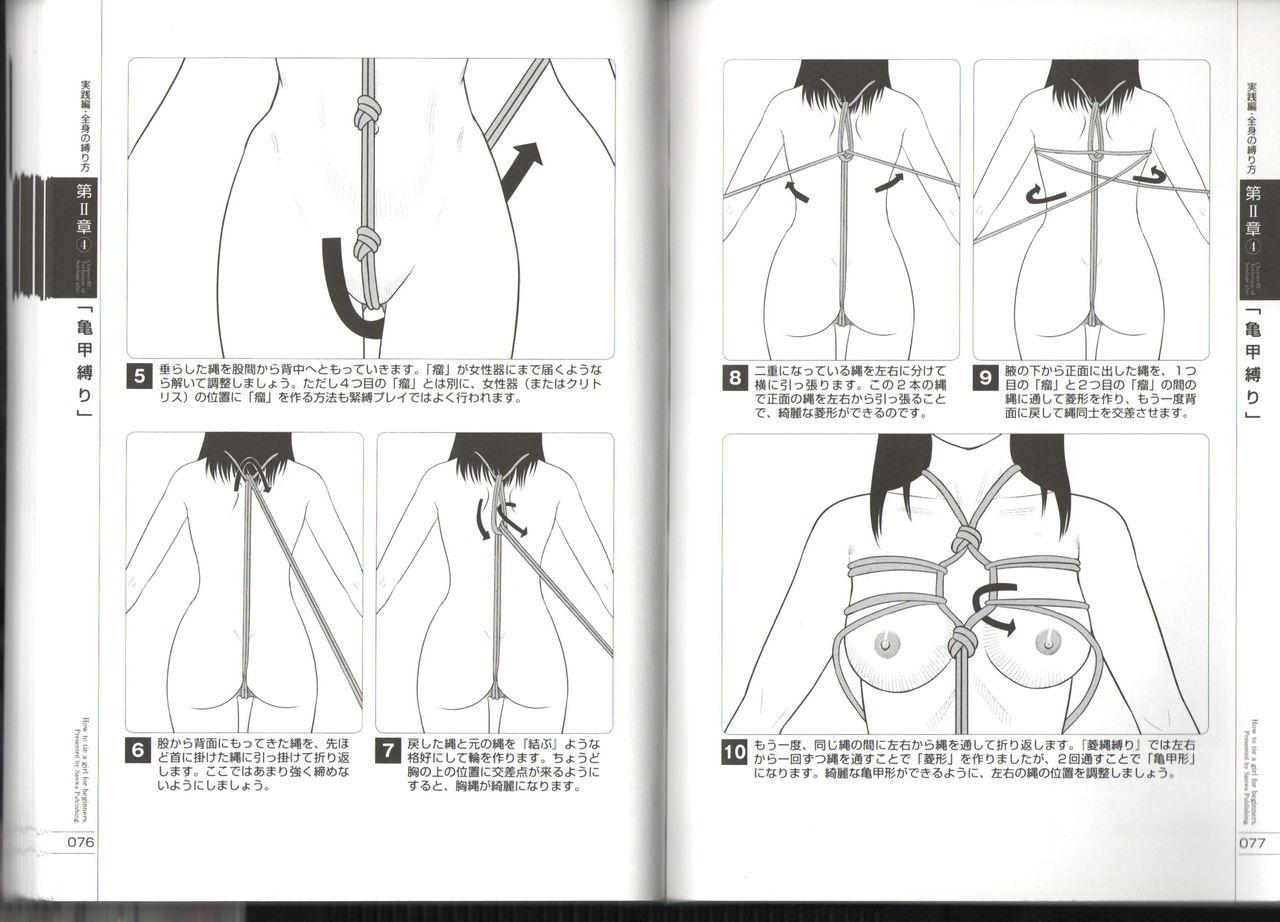 Now you can do it! Illustrated Tied How to Manual 38