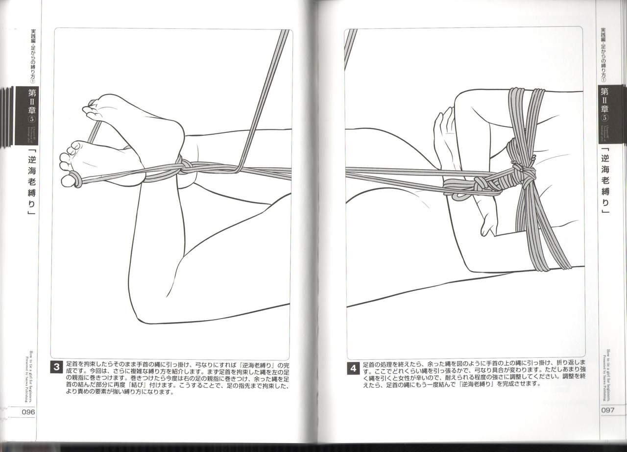 Now you can do it! Illustrated Tied How to Manual 48