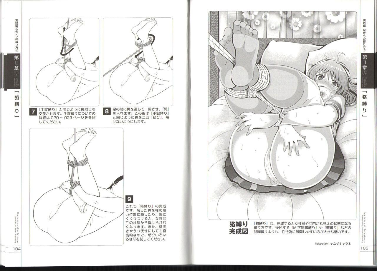 Now you can do it! Illustrated Tied How to Manual 52