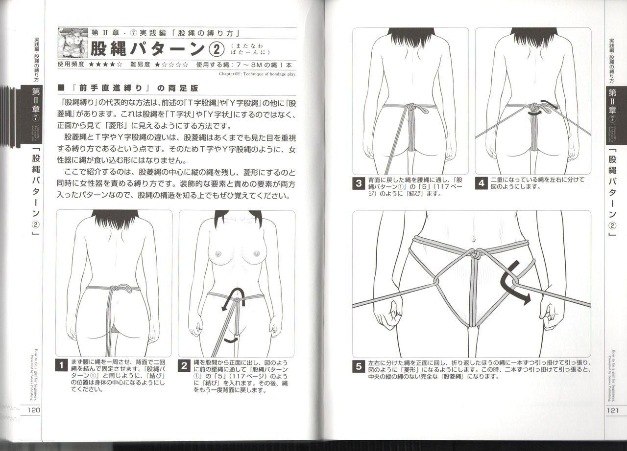Now you can do it! Illustrated Tied How to Manual 60